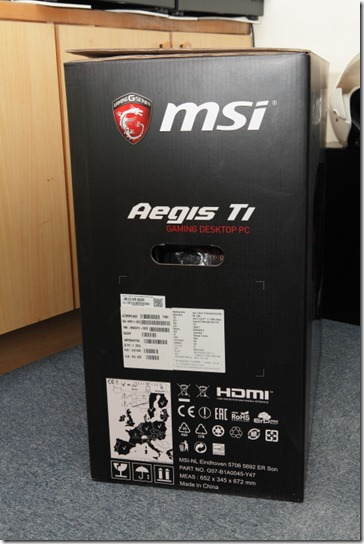 _MG_9682_msi
